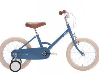 kids-bike-sideview-bluegrayjpg